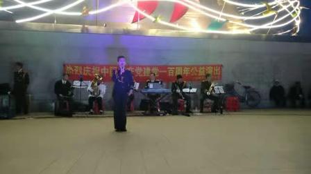 公主岭张丽影等表演舞蹈《好日子》