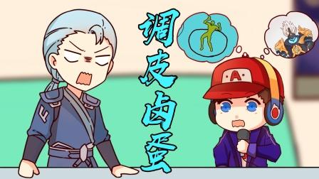 王者动漫:假如鲁班也用5g网?铠:你快挨打了!