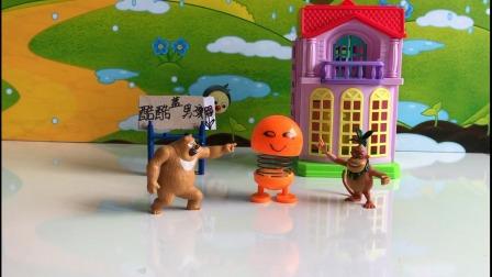 熊二偷偷跟着吉吉国王