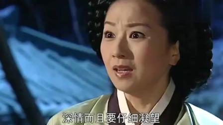 大长今:连生竟傻人有傻福,被皇上宠幸,终于成了贵妃!