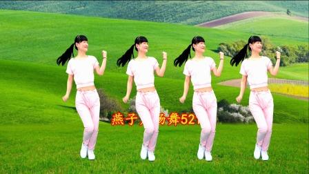 老歌新舞:《吻别》熟悉的旋律,跳出时尚好看的广场舞