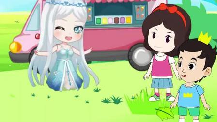 王子:白雪妹妹不要吃冰激凌