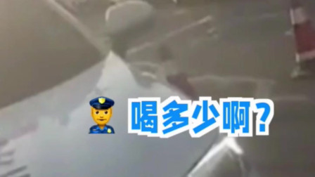 吉林:男子酒驾被查,自称生活没意义:我想多蹲两天