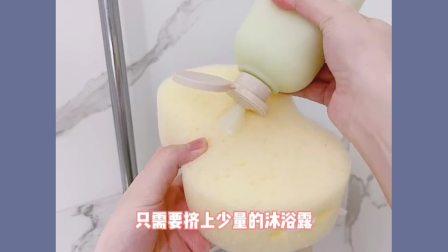 这是一个柔软到连小婴儿都可以使用的沐浴球