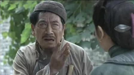 河南戏曲小品《瞎子算卦 》李天方&李小双