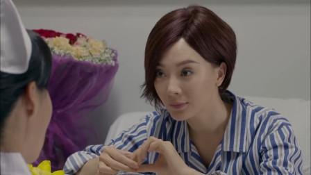 方骏有暗恋对象,却害怕配不上对方,叶珊一听不就是她吗