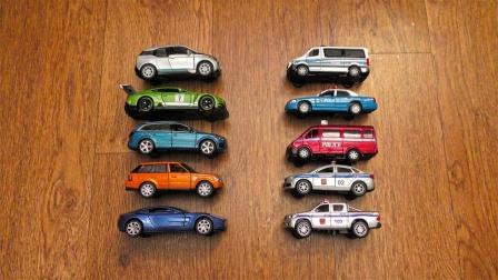 炫彩警车和轿车玩具混合展示