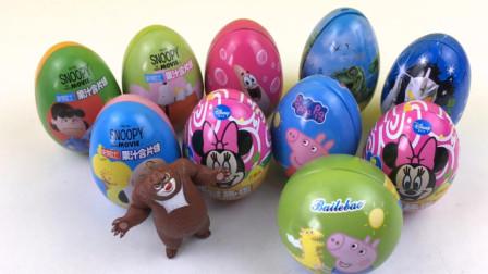 熊出没熊大玩卡通奇趣蛋玩具