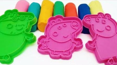 彩泥棒创意DIY小猪佩奇一家益智玩具,循环创意激发宝宝想象力
