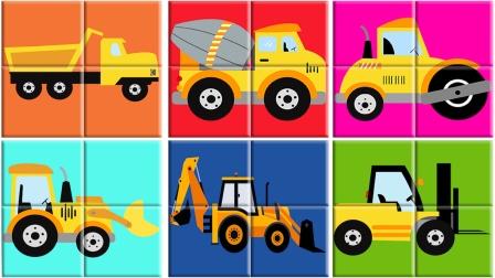 工程车拼图玩具 趣味游戏益智早教