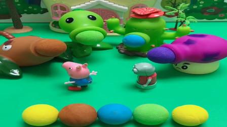 乔治带小鬼去玩,但遇到的都是植物炮,小鬼赶紧跑了