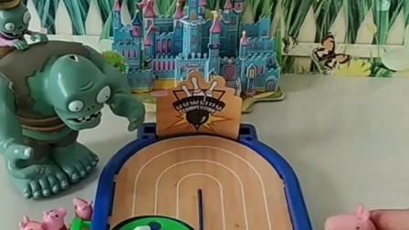 乔治带弟弟妹妹玩保龄球咯,结果被巨人僵尸霸占了