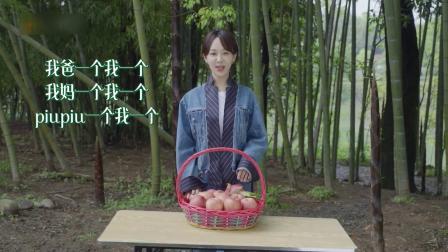 杨紫做客蘑菇屋 在线分礼物 这分法太好笑了