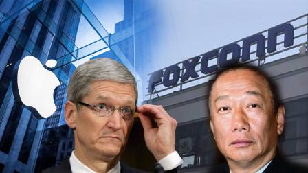 国内富士康忙涨薪,印度富士康却传来噩耗,iPhone 13会有现货吗?