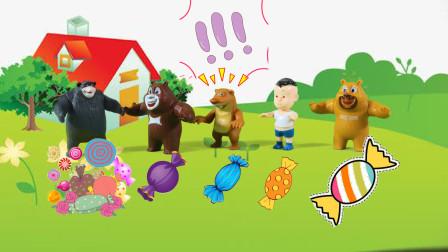 儿童剧:大黑熊老师给小伙伴发糖果,熊二为什么是大糖果呢?