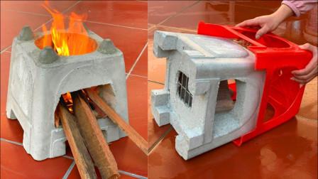 塑料凳子当模具!灌上水泥竟然可以做成炉子,真是脑洞大开!