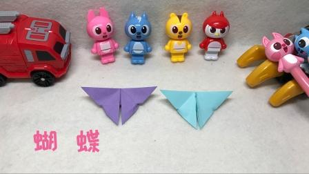 迷你特工队学折纸,五颜六色的花蝴蝶,飞起来咯!