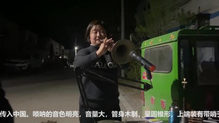 唢呐姐姐演奏《经典老歌》,高手在民间,听着真是味儿!