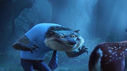 《精灵旅社 》42:狼爸不愧是狼爸