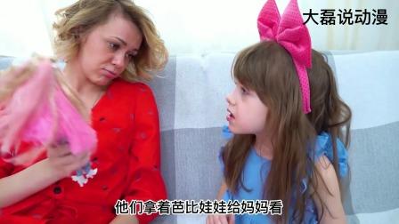 小女孩赢得了舞蹈比赛,为什么最后却失望而归