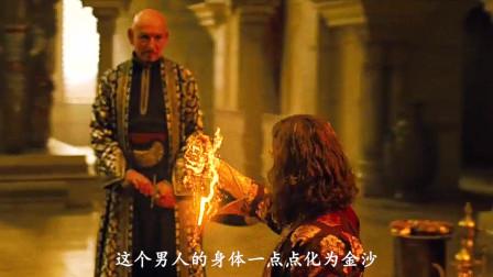 倾国倾城公主假装入宫,伺机躲回圣器穿越时空拯救王国