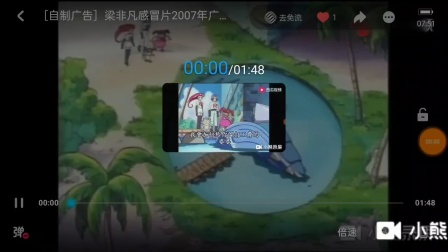 【自制广告】哈药六厂纪录眼感冒片——2015年广告(暴鲤龙攻击沙滩篇113秒)
