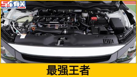 谁才是最好的1.5T发动机?国产最新1.5T有多强?比合资便宜几万块