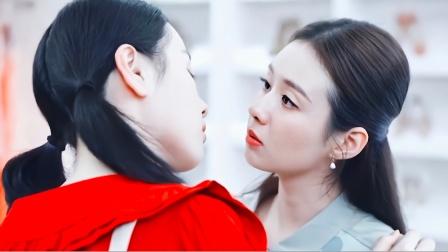 皮囊之下结局#郑合惠子这吻戏也太欲了吧