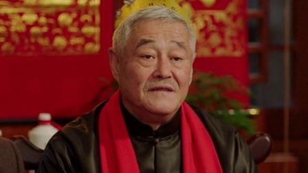 刘老根过七十大寿,儿女子孙悉数到场送祝福