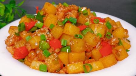 土豆这样做实在太好吃了,家里来客人做一盘,比大鱼大肉还受欢迎
