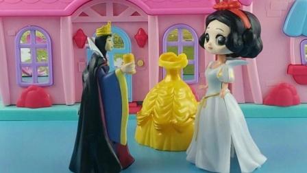 母后买了新裙子给白雪,还说要公平公正