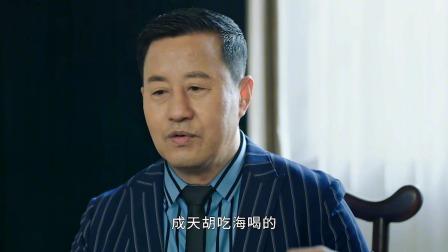 刘老根4:本色出演,还得看李会长,看别的咳嗽!