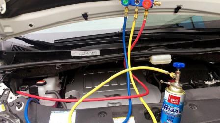 汽车空调的冷媒是否需要更换?