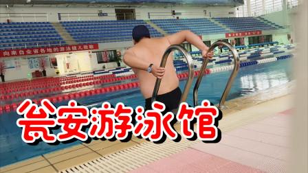 瓮安小伙体重200斤,听说游泳可以减肥,这是真的吗?看看去