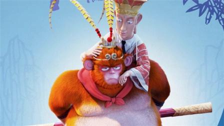 孙悟空被师傅赶走体重飙到300斤,还收个玩具猴当徒弟,喜剧1