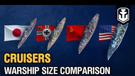 【战舰世界】战舰大小对比:巡洋舰