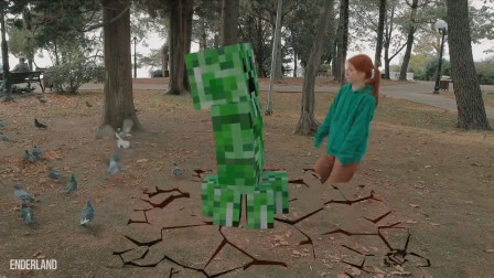 我的世界动画-现实之中的苦力怕-EnderLand