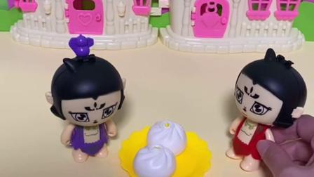 趣味玩具:葫芦娃爷爷给孩子们吃包子!