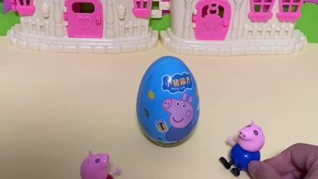趣味玩具:佩奇送乔治一个曲奇蛋,打开一看里面竟是一条狗!