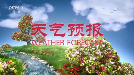 全国晚间天气预报 2021年5月13日
