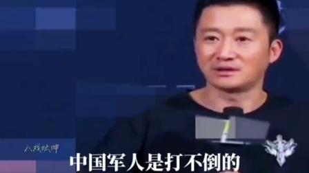 影视经典:中国军人是打不到的