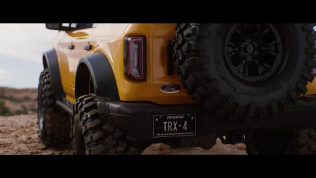 Traxxas 全新 2021 Ford Bronco TRX-4