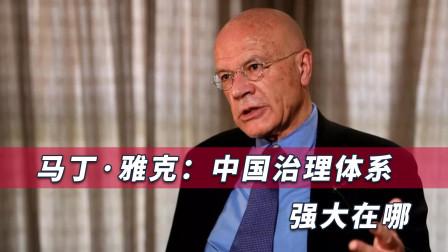 英专家:我不会押注美国,中国正处于第六次成为世界一流大国前夕