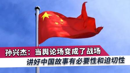 专家:中国没想去取代BBC或者CNN,但媒体环境已发生翻天覆地变化