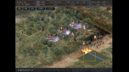 转轮王玩三国策略游戏:如果关羽打赢荆州攻防战会怎么样
