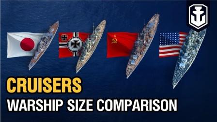WOWOC 【战舰世界】战舰尺寸比较:巡洋舰