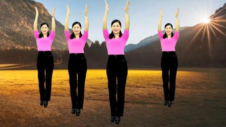 欢快32步广场舞《笑踏人生路》岁月一去不回头,光阴付水流!