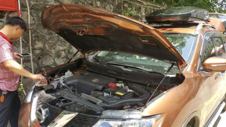 怎么去除发动机盖上的污点?