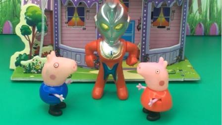 小猪佩奇教乔治认识怪兽和奥特曼