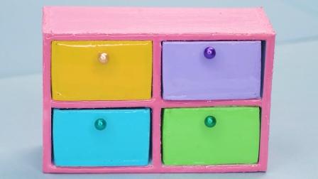 DIY手工:制作迷你多颜色抽屉